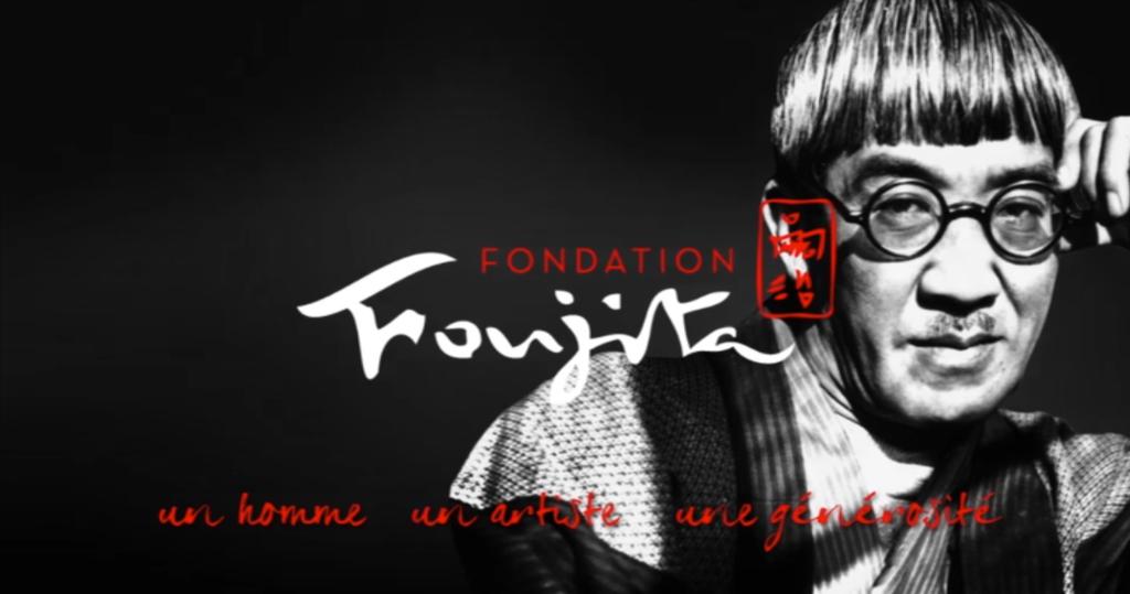 "SPOT TV - FR : ""Foujita"". Post production voix"